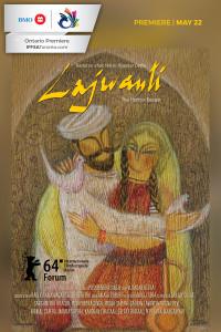Lajwanti (The Honour Keeper)