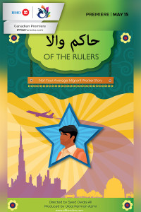 Of-the-Rulers