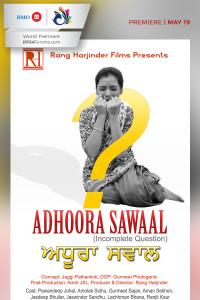 Adhoora-sawaal