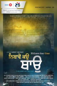 Nithaanve-Ko-Thaav-Poster