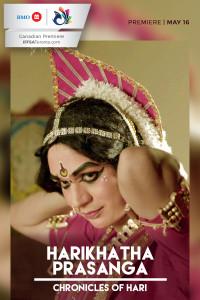 harikhatha