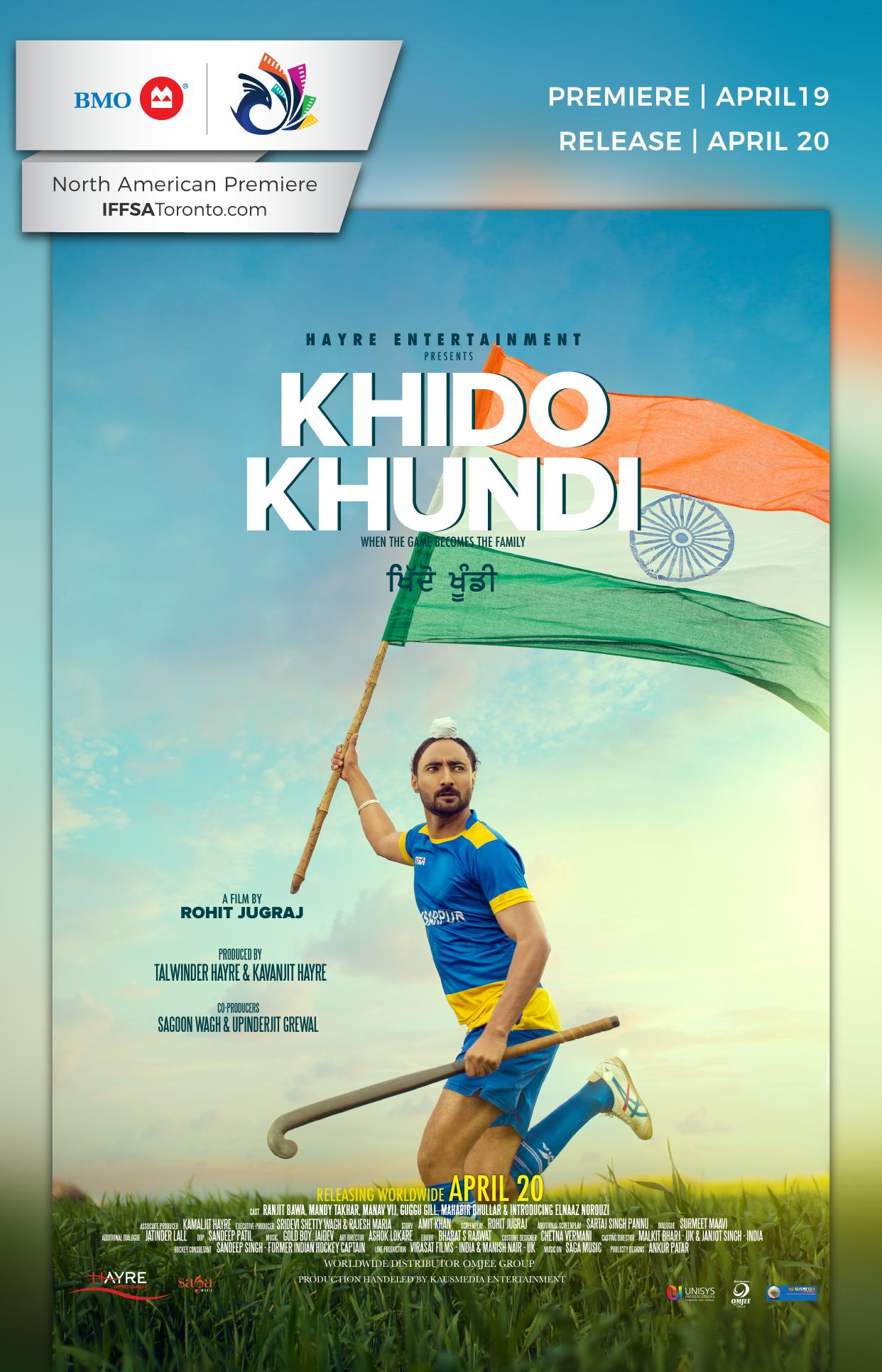 Khido_Khundi