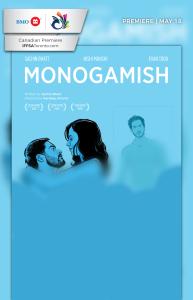 Monogamish