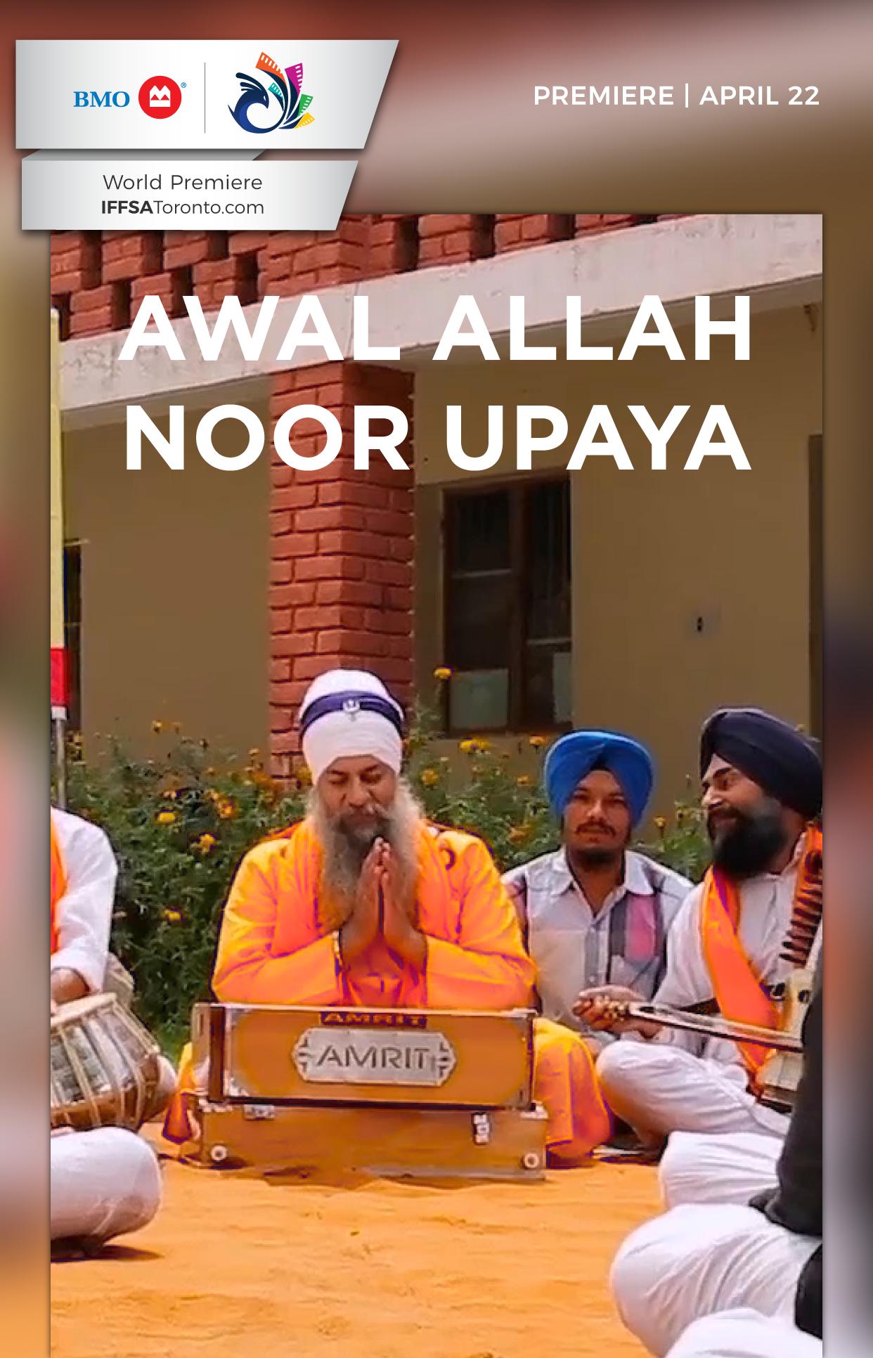 Awal_Allah_Noor_Upaya