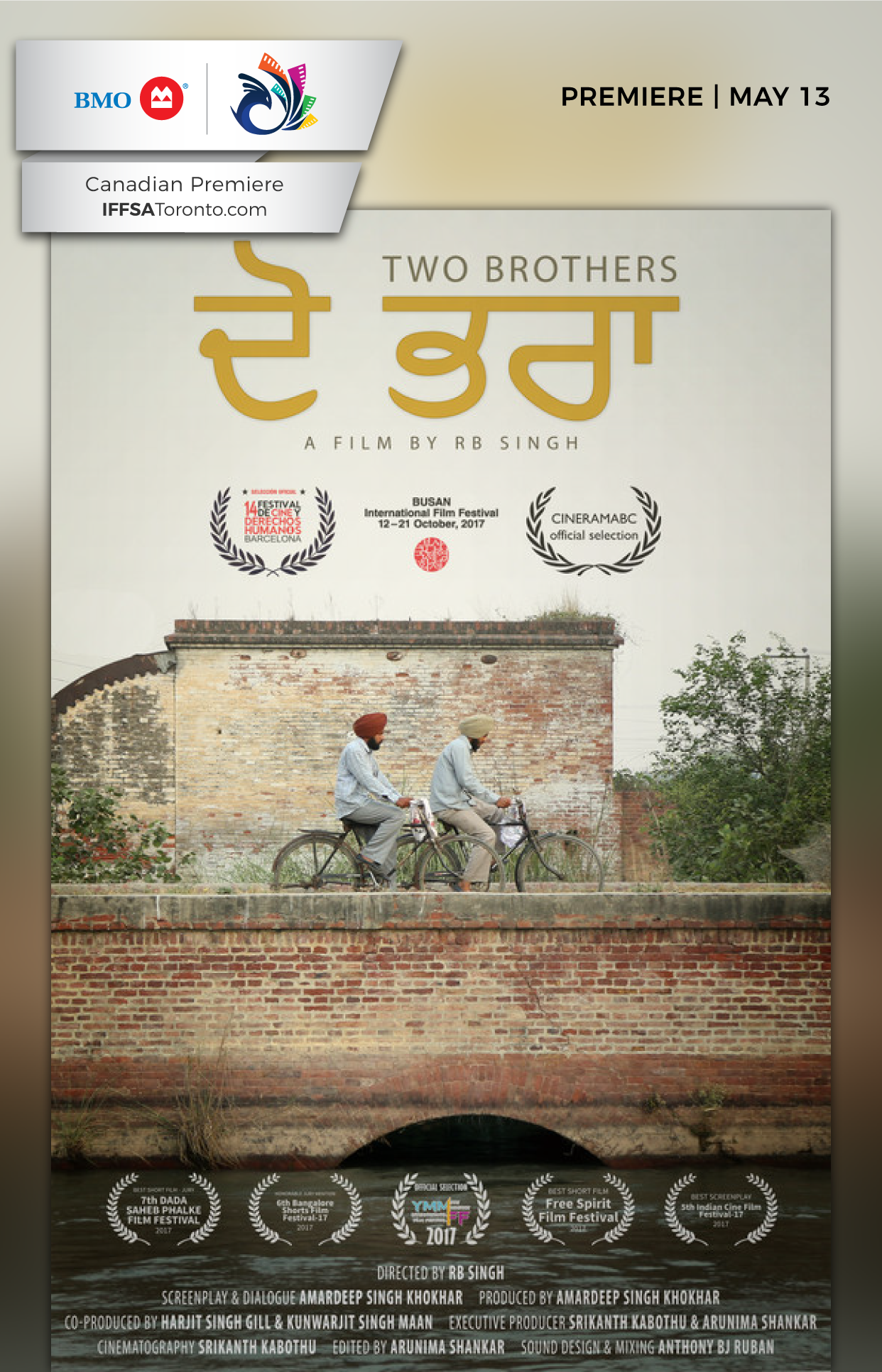 Two_Brothers