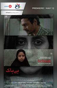 DWIHH-poster