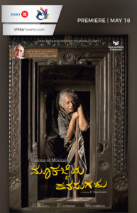 Mookajji-Poster